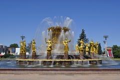 人民的友谊喷泉 库存照片