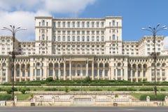 人民的宫殿议会(住处Poporului)或议院在布加勒斯特 免版税库存照片