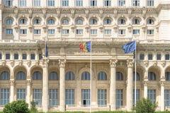 人民的宫殿议会(住处Poporului)或议院在布加勒斯特 库存照片