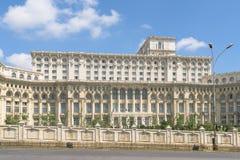 人民的宫殿议会(住处Poporului)或议院在布加勒斯特 免版税库存图片