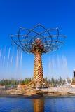 人生的商展米兰树2015年 免版税库存照片