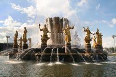 人的友谊喷泉。 VVC,莫斯科 图库摄影