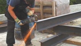 人裁减导电线钢产品 股票视频