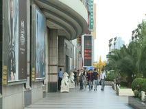 人们、上海市交通和建筑学  影视素材