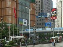 人们、上海市交通和建筑学  股票录像