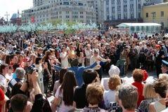 人们庆祝胜利天 图库摄影