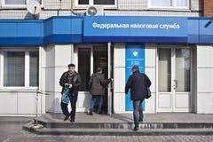 人们是在税机构在莫斯科 免版税库存照片