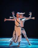 人类本性在后差事到迷宫现代舞蹈舞蹈动作设计者玛莎・葛兰姆里 库存图片