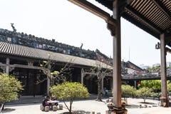 人们法庭上的广东民间艺术博物馆 免版税库存照片