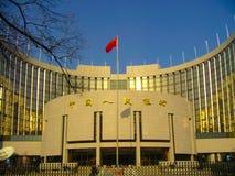 人` s中国银行的总部 免版税库存照片