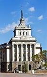 人` s汇编的大厦 索非亚,保加利亚 免版税库存图片