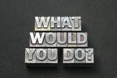 什么您将做bm 免版税图库摄影