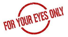 仅对您的眼睛邮票 向量例证