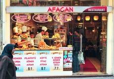 从伊斯坦布尔,土耳其的Afacan餐馆 免版税图库摄影