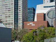 从公园的旧金山现代艺术博物馆商标 免版税库存图片