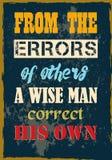从其他的错误一个圣人改正他自己激动人心的诱导行情 向量例证