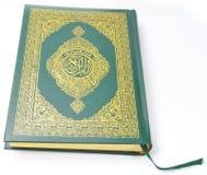 从前面的圣洁古兰经 库存照片