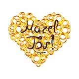 从圈子的金黄心脏与在题字希伯来语的梅泽尔Tov上写字我祝愿您幸福 传染媒介例证 皇族释放例证