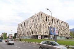 从斯科普里中区,马其顿首都的看法 库存图片