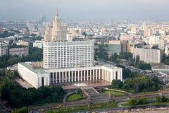 从旅馆乌克兰纳屋顶的看法  莫斯科 安置白色 图库摄影