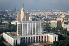 从旅馆乌克兰纳屋顶的看法  莫斯科 安置白色 免版税图库摄影