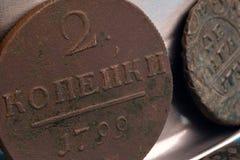 1799从汇集的俄罗斯帝国16世纪罕见的硬币2科比  免版税图库摄影