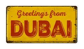 从迪拜的问候 免版税库存照片