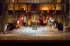 从音乐Vij的戏剧性戏剧的场面 库存图片