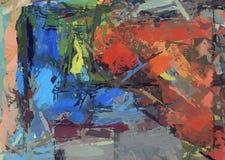 从颜色混乱被弄脏的污点的抽象荧光的背景掠过不同的大小冲程  库存例证