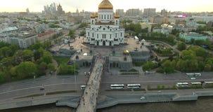从高度的莫斯科 股票视频