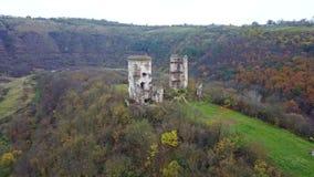 从Chervonogorodsky城堡的废墟的鸟` s眼睛视图的看法 乌克兰 股票录像