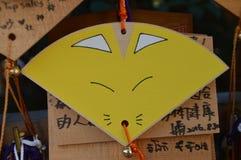 从Sensoji寺庙东京日本的Ema 库存图片