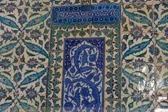 从Topkapi的东方无背长椅陶瓷砖视图 图库摄影