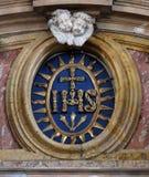 他的在法坛的标志在男修道士的方济会教会里较小在杜布罗夫尼克 图库摄影