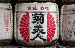 代代木公园在东京 免版税库存图片