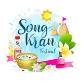 令人惊讶的泰国节日在水蓝色背景设计 免版税库存图片