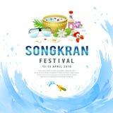 令人惊讶的Songkran节日泰国设计 库存照片