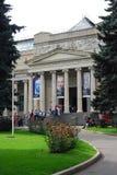 以亚历山大・谢尔盖耶维奇・普希金命名的艺术博物馆在莫斯科 免版税库存照片