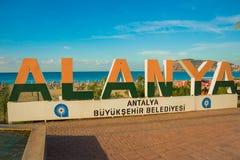 以城市为目的阿拉尼亚风景城市的名字的信件 阿拉尼亚,安塔利亚区,土耳其,亚洲 免版税图库摄影
