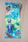 以纪念世界杯的纪念100卢布在俄罗斯 库存图片