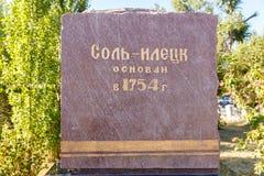 以纪念建立的石头Sol城市Iletsk 免版税库存照片