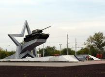 以纪念形成的纪念碑在利佩茨克州在春天的1942第一个坦克军团 免版税库存图片