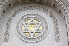 以色列人阿根廷会众的犹太教堂在布宜诺斯艾利斯,阿根廷 免版税库存图片