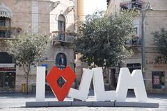 以色列我爱耶路撒冷Jaffastreet 图库摄影