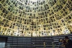 以色列犹太大屠杀纪念馆-浩劫纪念博物馆在以色列 免版税库存图片
