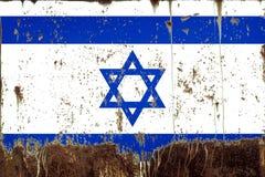 以色列的国旗金属纹理的 图库摄影