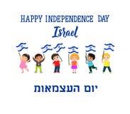 以色列的愉快的独立日 r r 在希伯来语的文本-愉快的独立 向量例证