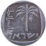 以色列硬币 免版税库存照片