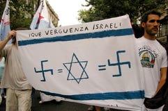 以色列羞辱 库存图片