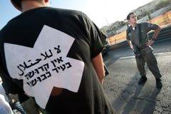 以色列警察抗议结算 免版税库存照片